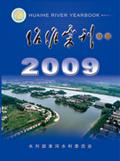 2009汇刊